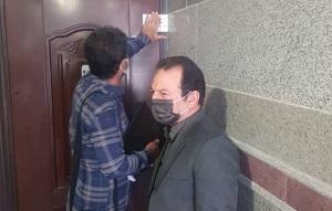 پلمپ مراکز لیزر و زیبایی غیرمجاز در آران و بیدگل