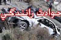 حادثه رانندگی در مرنجاب